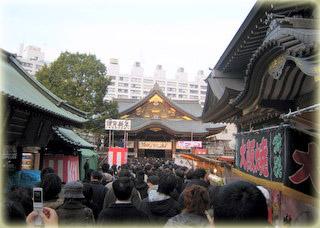 20070103YushimaB.jpg
